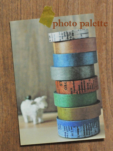 #21 masking tape tower.jpg