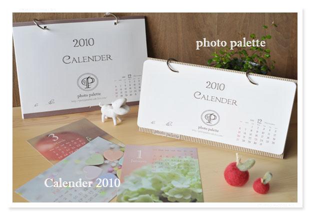 calender 2010.jpg