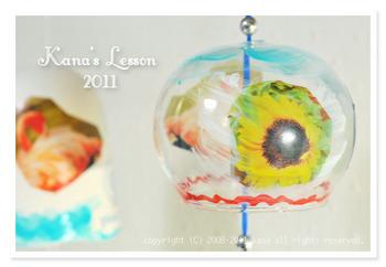 2011jul lesson2.jpg