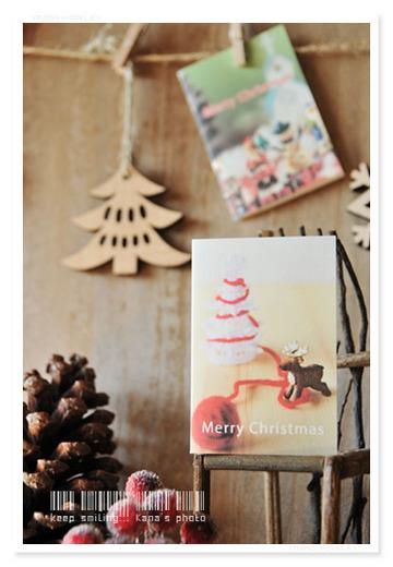 christmas desk.jpg
